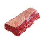 Butchery NZ Beef Sirloin Piece 1kg