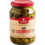 Sandhurst Baby Cucumbers 500g