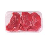 Butchery NZ Beef Casserole Meat 1kg