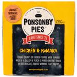 Ponsonby Pies Chicken Kumara Gourmet Pie 235g