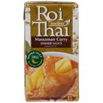 Roi Thai Massaman Curry Simmer Sauce 500ml