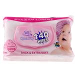 Silk Girl Baby Wipes 140ea