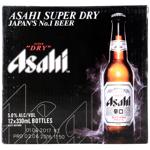 Asahi Super Dry Beer 330ml 12pk