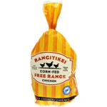 Rangitikei Free Range Chicken 1.35kg