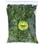 Pams Fresh Express Mesclun Salad 500g