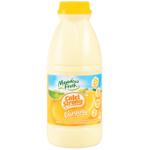 Meadow Fresh Calci Strong Banana Milk 600ml