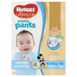 Huggies Ultimate Nappy Pants Boys 10-15kg Toddler 56ea