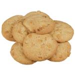 Bakery White Chocolate & Macadamia Cookie 8ea