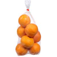 Produce Valencia Oranges 1kg