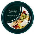 Nanric Road Cranberry Paste 130g