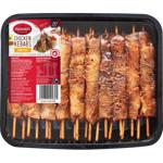Inghams Honey Soy Chicken Kebabs 20ea