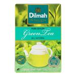 Dilmah Pure Ceylon Green Tea 100g