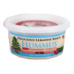 Alamir Bakery Hummus With Sundried Tomato 200g