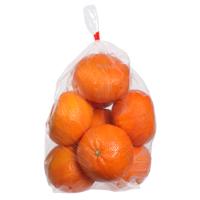 Produce Mandarins 1kg