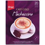 Gregg's Cafe Gold Mochaccino 20 Pack 360g