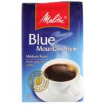 Melitta Blue Mountain Medium Roast Ground Coffee 250g