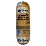 Hellers Ham & Chicken Luncheon 3kg