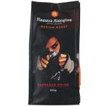 Roasted Addiqtion Medium Roast Espresso Grind Coffee 200g