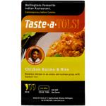 Tulsi Chicken Korma & Rice 450g