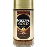 Nescafe Gold Original  200g