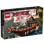 LEGO Ninjago Destiny\'s Bounty 70618