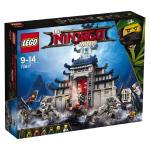 LEGO Ninjago Temple of the Ultimate Ultimate Weapon 70617
