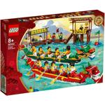 LEGO Seasonal Dragon Boat Race 80103