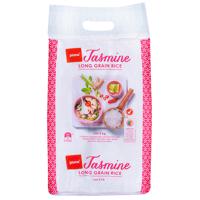 Pams Jasmine Rice 5kg