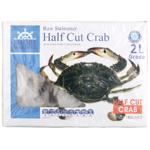 Shore Mariner Raw Swimmer Half Cut Crab 1kg