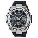 Casio G-SHOCK G-STEEL TOUGH SOLAR Analog-Digital Watch GST-S110-1A - Silver + Black