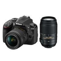 Nikon D3400 + AF-P 18-55 + 55-300