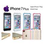 Apple iPhone 7 Plus Case Shockproof Slim Clear Shield Case + Pen +SP 2428
