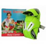 Face Front Baby Carrier