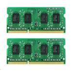 Synology 16GB (8GB x 2) DDR3 RAM Module Kit