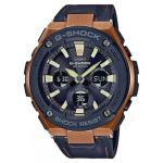 GSTS120L-1A G-Shock G-STEEL Watch GST-S120L-1A