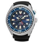 SUN065P Seiko Gents Prospex PADI Kinetic Diver\'s Watch SUN065P