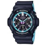 GAS100PC-1A G-Shock Pearl Blue Accents Collection GAS-100PC-1A