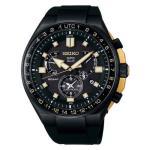 Seiko Gents Astron GPS Solar Watch Limited SSE174J