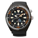 SUN023P Seiko Gents Prospex Kinetic Diver\'s Watch SUN023P