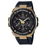 GSTS300G-1A9 G-Shock G-STEEL Mid Size Watch GST-S300G-1A9