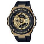 G-Shock G-STEEL Mid Size Watch GST-400G-1A9