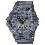G-SHOCK Camouflaged Colours Series GA-700CM-8A
