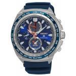 SSC489P Seiko Gents Prospex Solar Alarm Chronograph Watch SSC489P