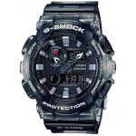 GAX100MSB-1A G-Shock G-LIDE Tide Graph Watch GAX100MSB-1A