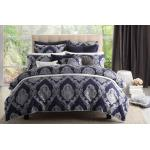 Marcella Navy Duvet Cover Set by Ultima Collection MRCNAQCS3