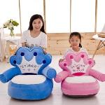 Baby Beanbag with Filler Baby Bean Bag Bed Baby Beanbag Chair Baby Bean Bag Seat Washable Infant Kids Sofa CP10S - intl