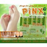 Pinx Foot Care Exfoliating Mask ( 1 Pair )