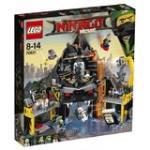 LEGO Ninjago Garmadons Volcano Lair 70631