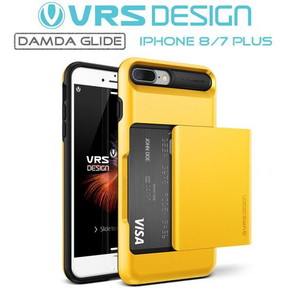 Yellow iphone 8 plus case