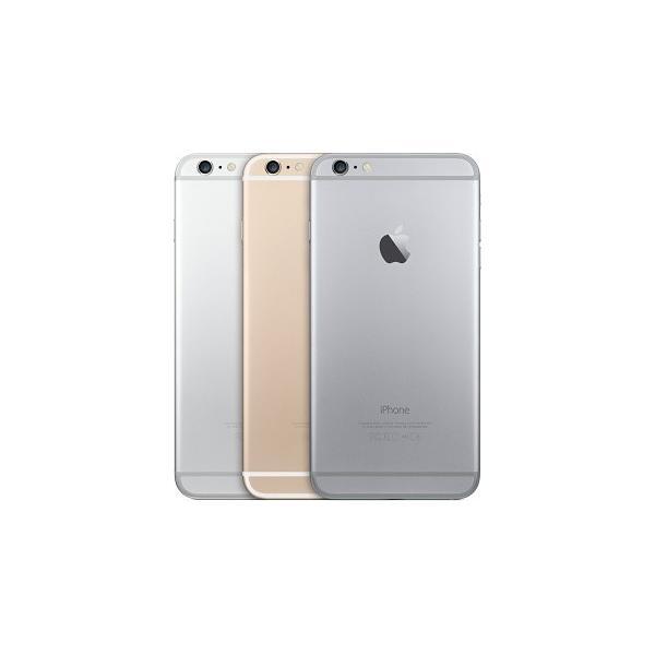 IPHONE 6 PLUS 64GB NEW PRICE
